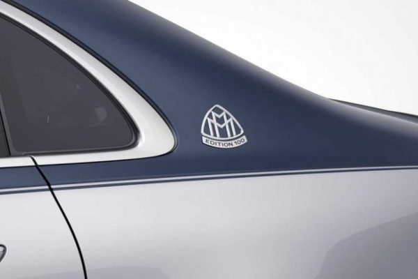 Maybach celebrates its 100th birthday with a special edition